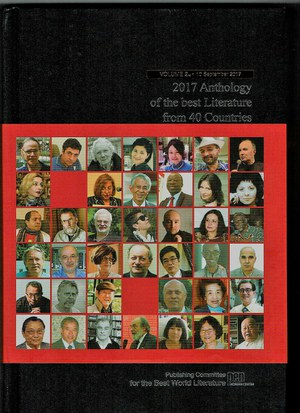 2017 Anthology of the best Literature from 40 Countries