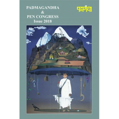 Proza en poëzie van PEN-auteurs uit alle delen van de wereld vertaald in het Marathi (India)