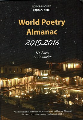 World Poetry Almanac 2015-2016